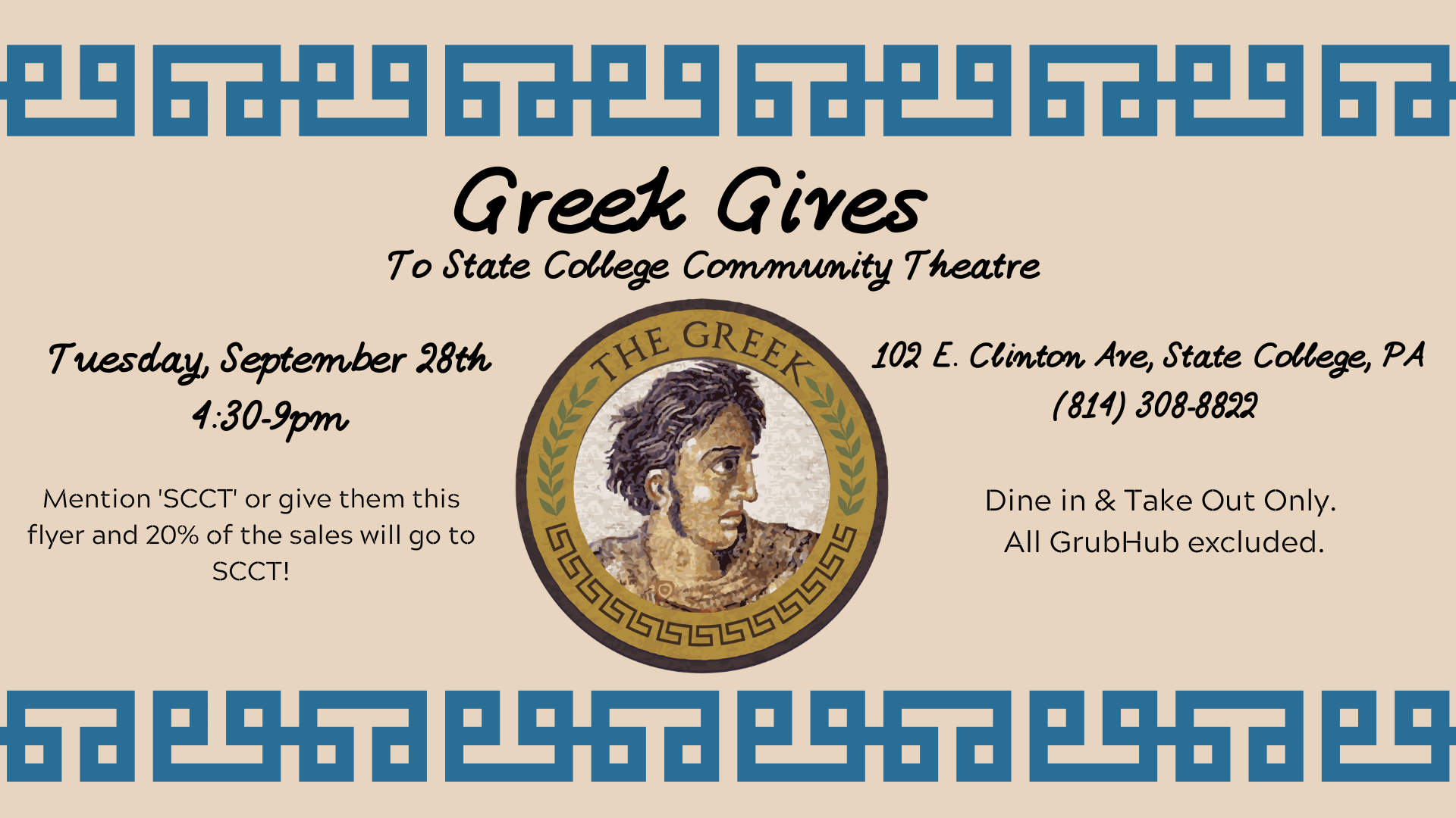 Greek Gives - FB Event (2)